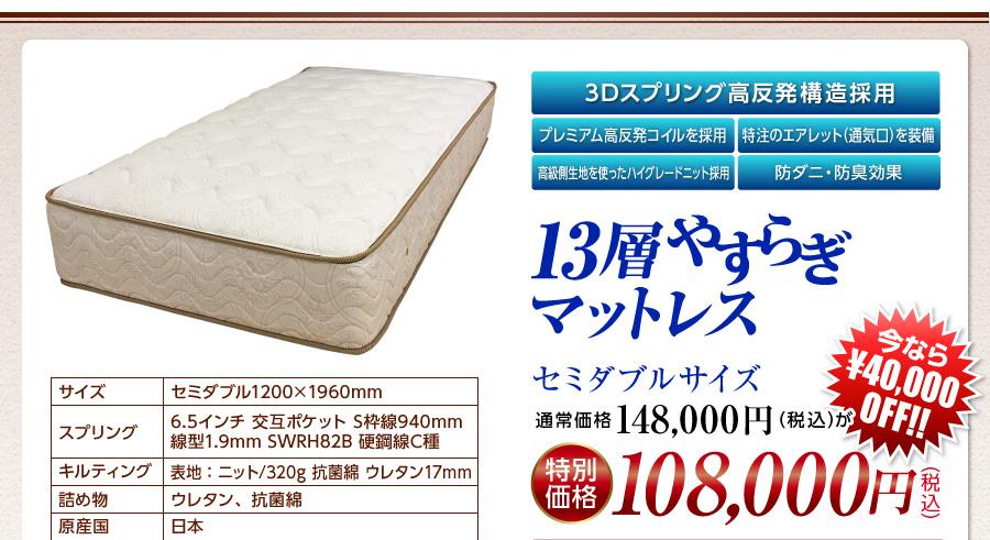 108000円